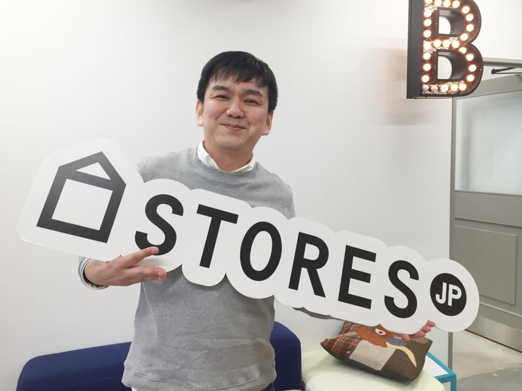f:id:storesblog:20170324113757j:plain
