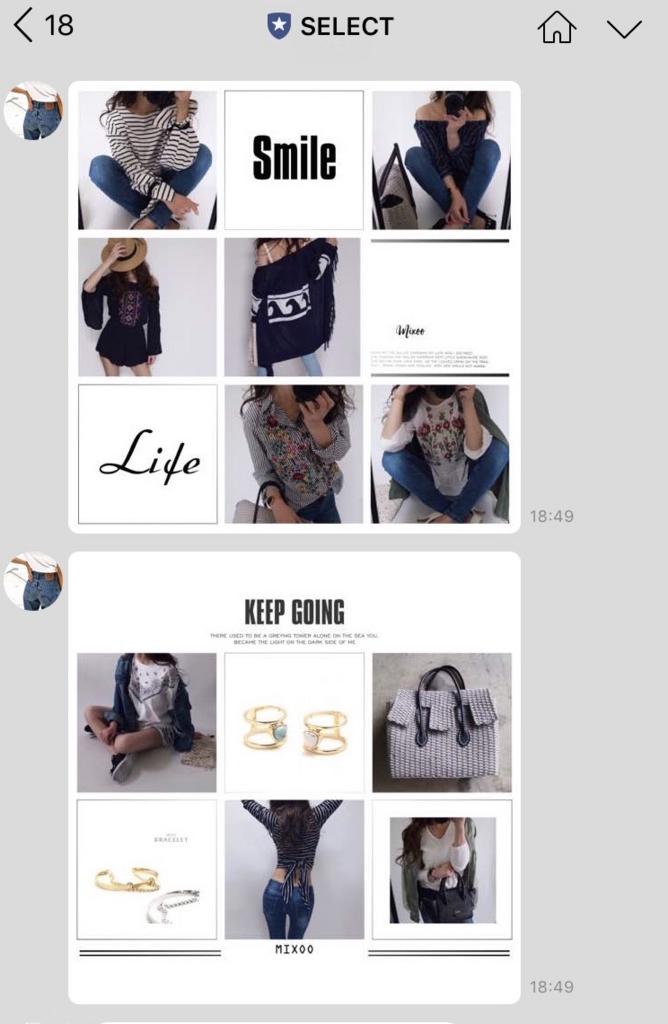 個人でネットショップの集客にLINEを活用している実用例:SELECTの写真投稿例