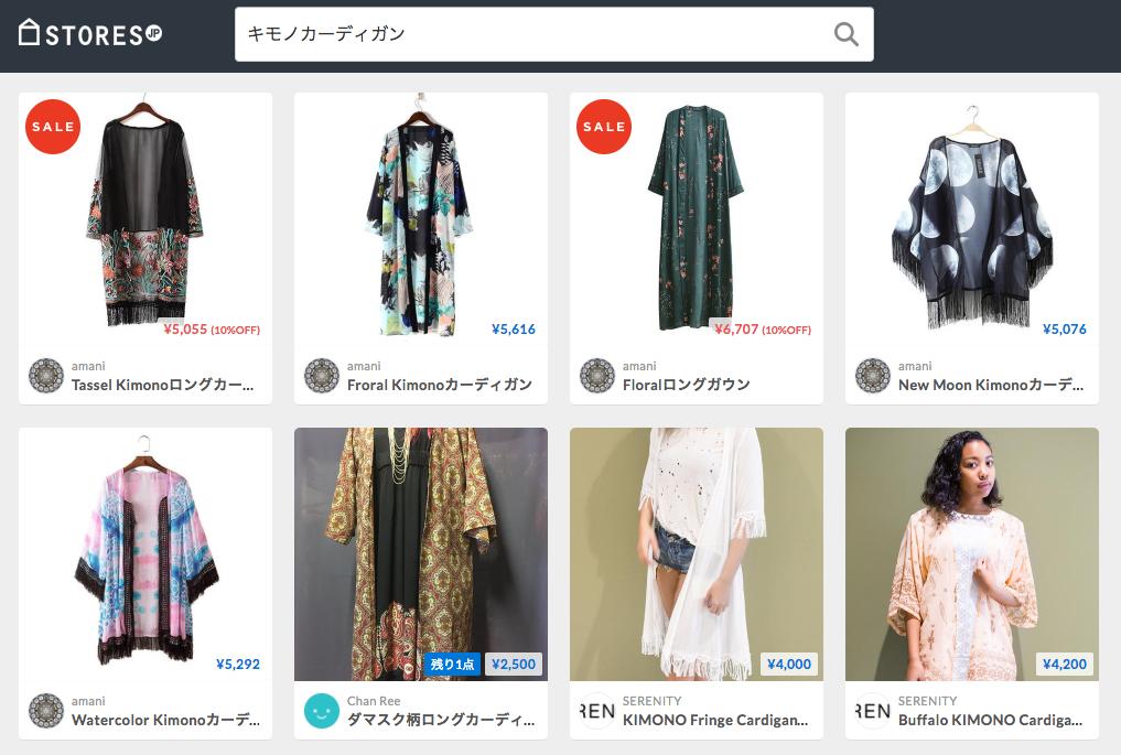 f:id:storesblog:20170424151049p:plain