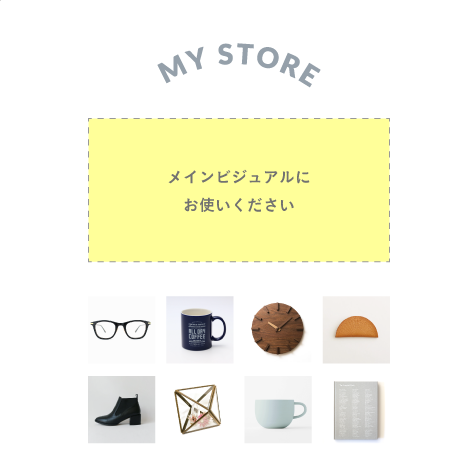 f:id:storesblog:20170530173746p:plain