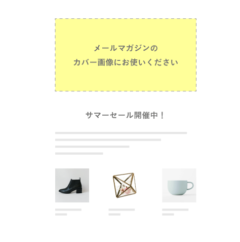f:id:storesblog:20170530173834p:plain