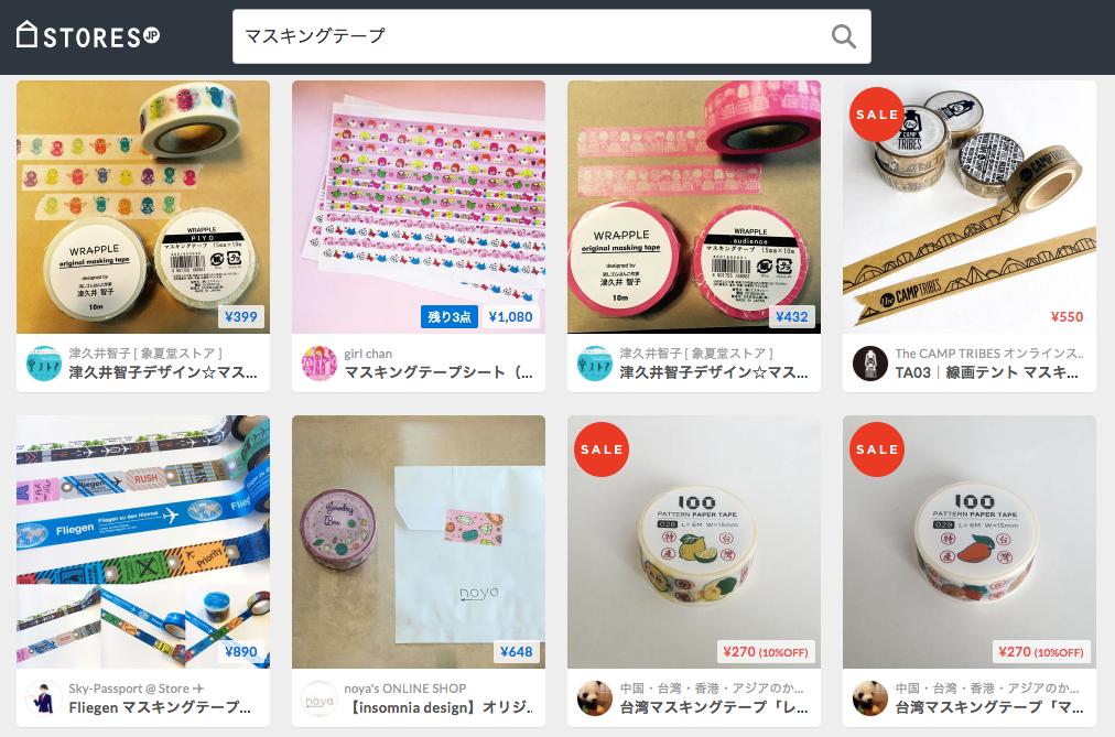 f:id:storesblog:20170626115307p:plain
