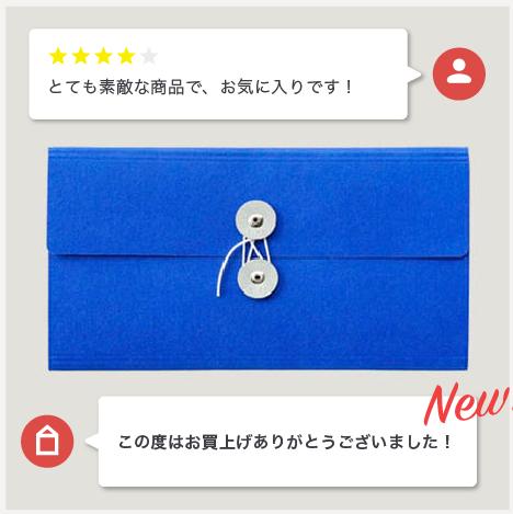 f:id:storesblog:20170711214403p:plain