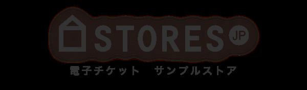 f:id:storesblog:20170721163607p:plain