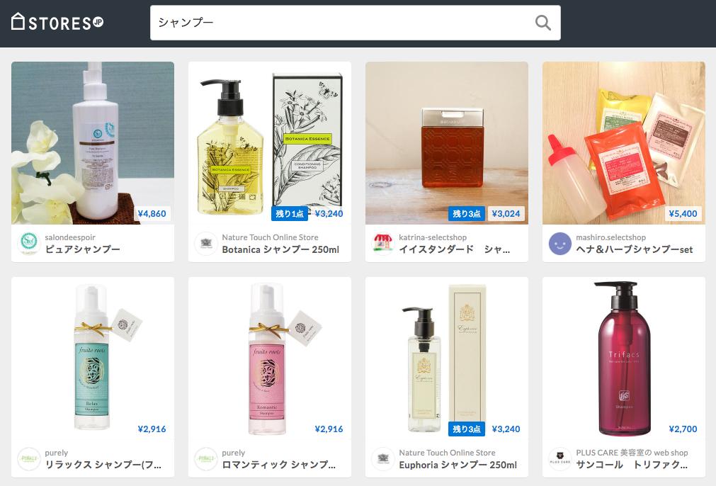 f:id:storesblog:20170814103552p:plain