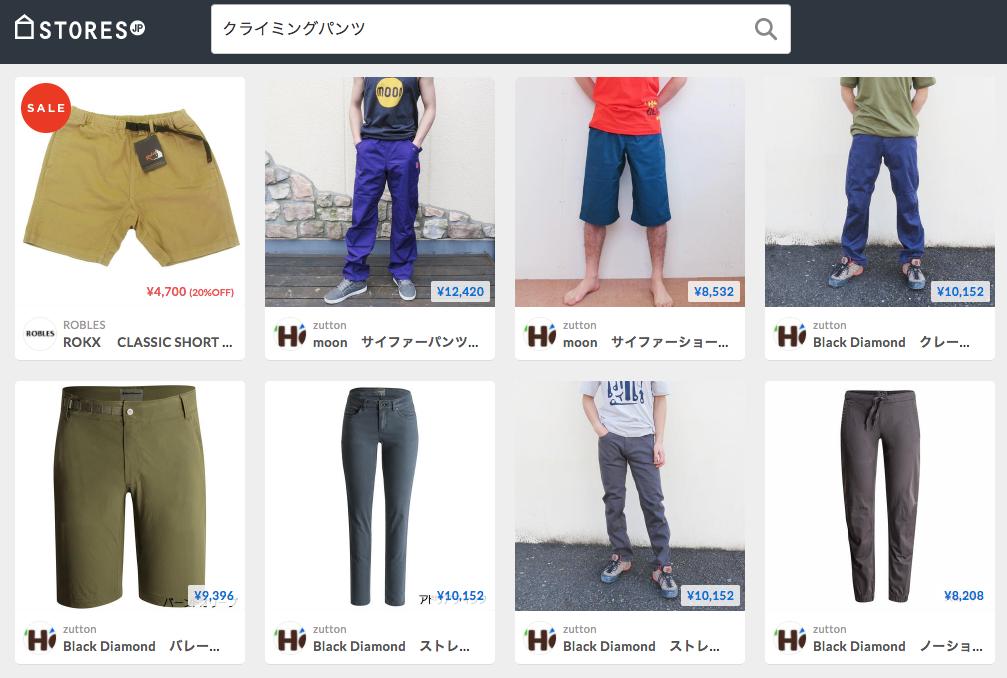 f:id:storesblog:20170828125552p:plain