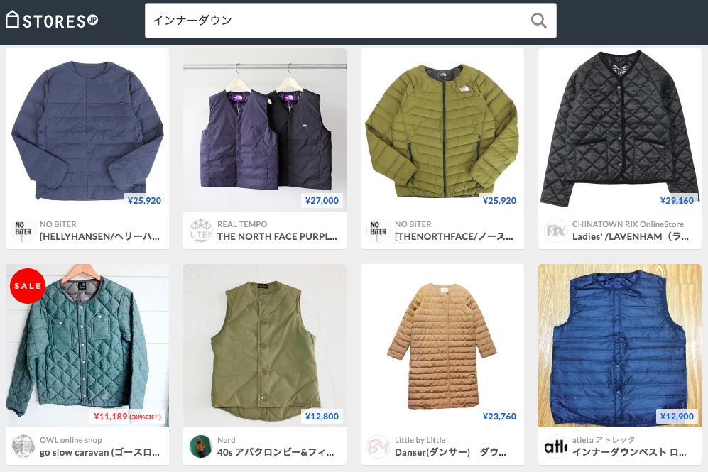 f:id:storesblog:20171113182059p:plain
