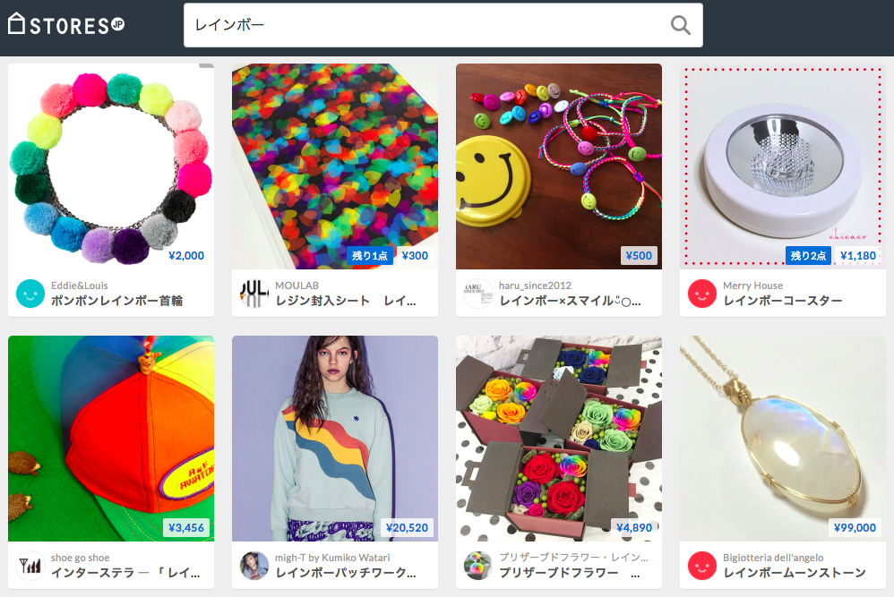 f:id:storesblog:20171120144632p:plain