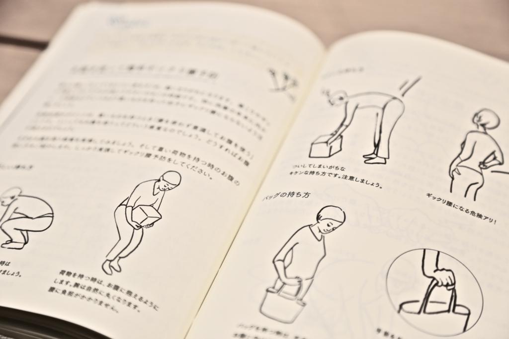 旧暦美人ダイアリー:季節毎の身体の悩みや解決方法をまとめたページ