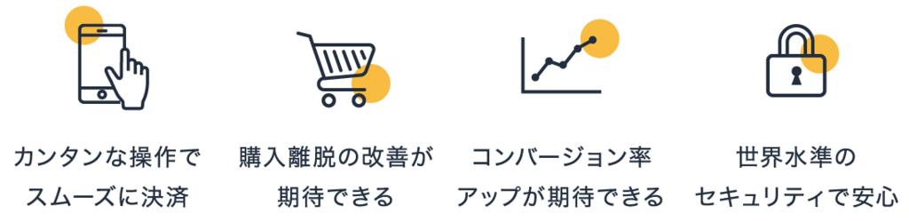 f:id:storesblog:20171129135417p:plain