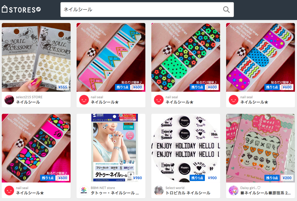 f:id:storesblog:20171204132630p:plain