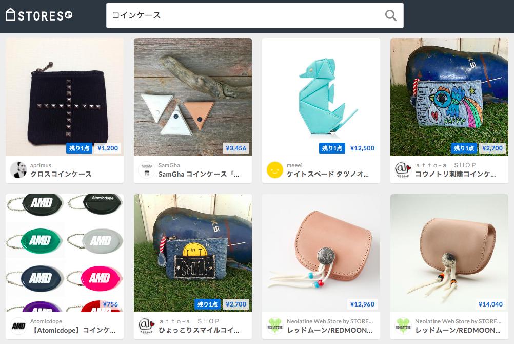 f:id:storesblog:20171212105952p:plain