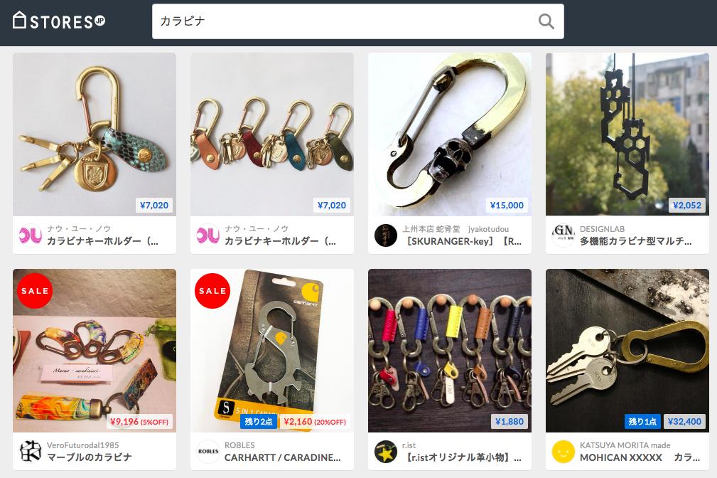 f:id:storesblog:20171218164322p:plain