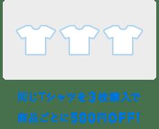 f:id:storesblog:20180104115702p:plain