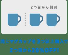 f:id:storesblog:20180104115713p:plain