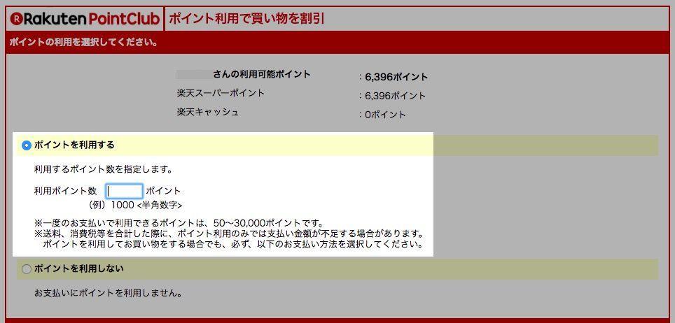 f:id:storesblog:20180109165223j:plain