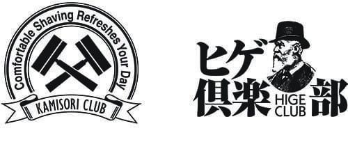 カミソリ倶楽部・ヒゲ倶楽部のロゴ画像