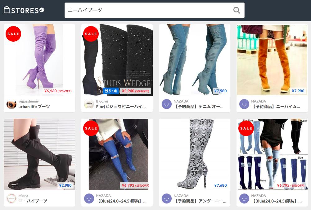 f:id:storesblog:20180116105039p:plain