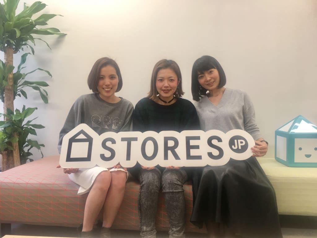 f:id:storesblog:20180116155953j:plain