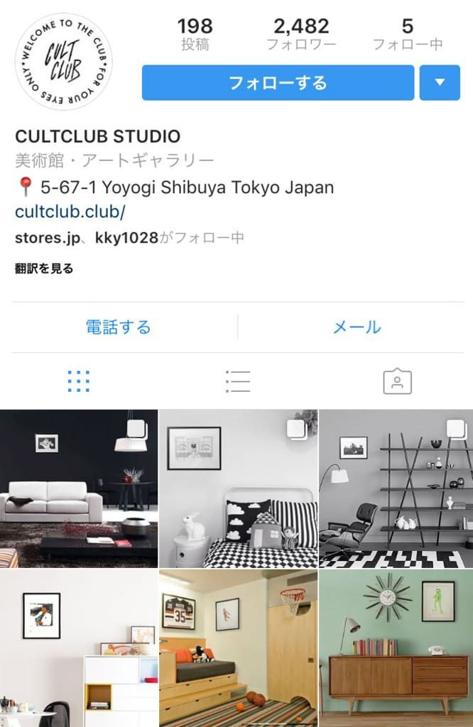 CULTCLUB COLLECTIVEさんのInstagramページ