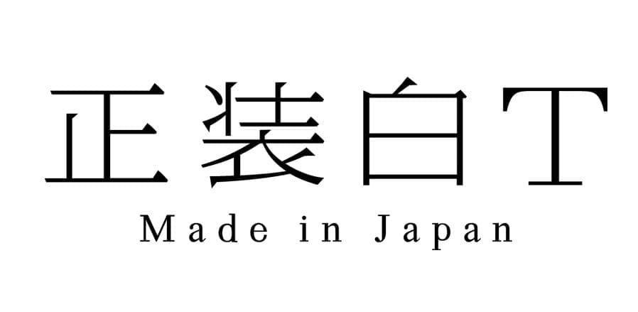 正装白Tのロゴ画像