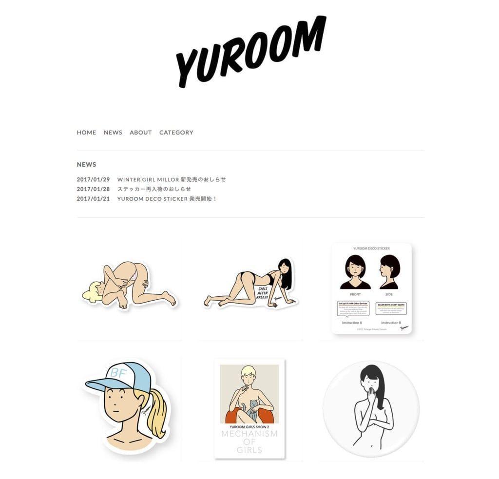 yuroom/白根ゆたんぽさんの公式STORES.jpページ
