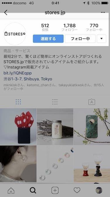 f:id:storesblog:20180118120026j:plain