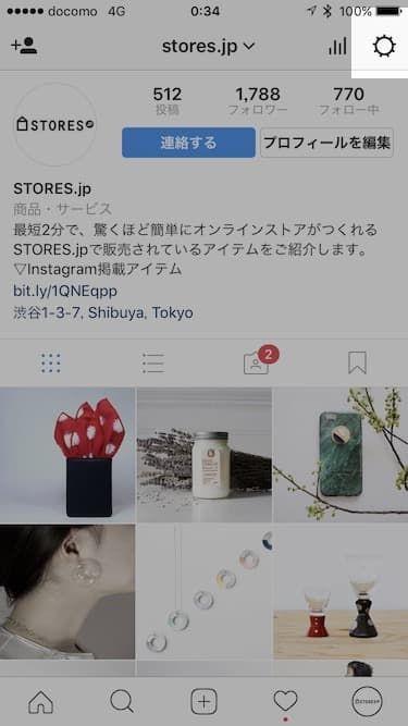 f:id:storesblog:20180118120102j:plain