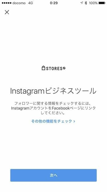f:id:storesblog:20180118120137j:plain