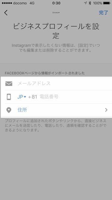 f:id:storesblog:20180118120242j:plain