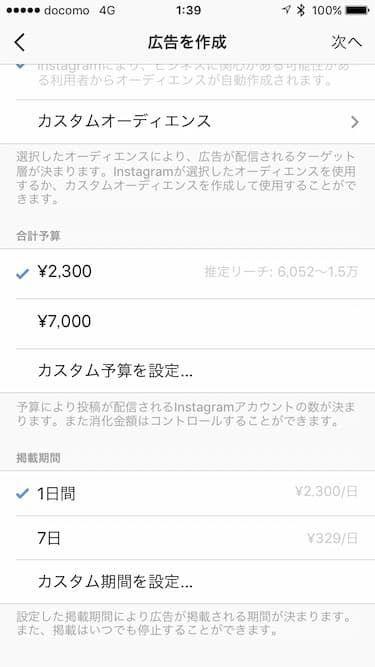 f:id:storesblog:20180118120629j:plain