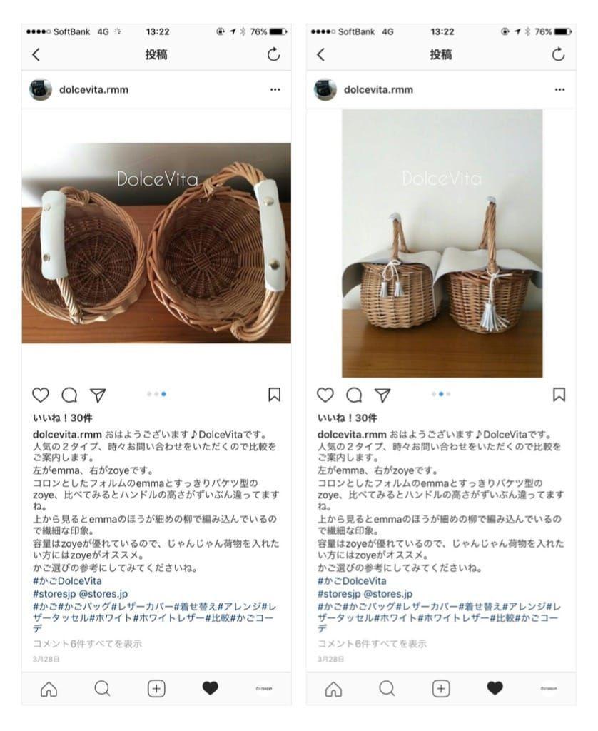 Instagramにおける複数枚投稿の一例