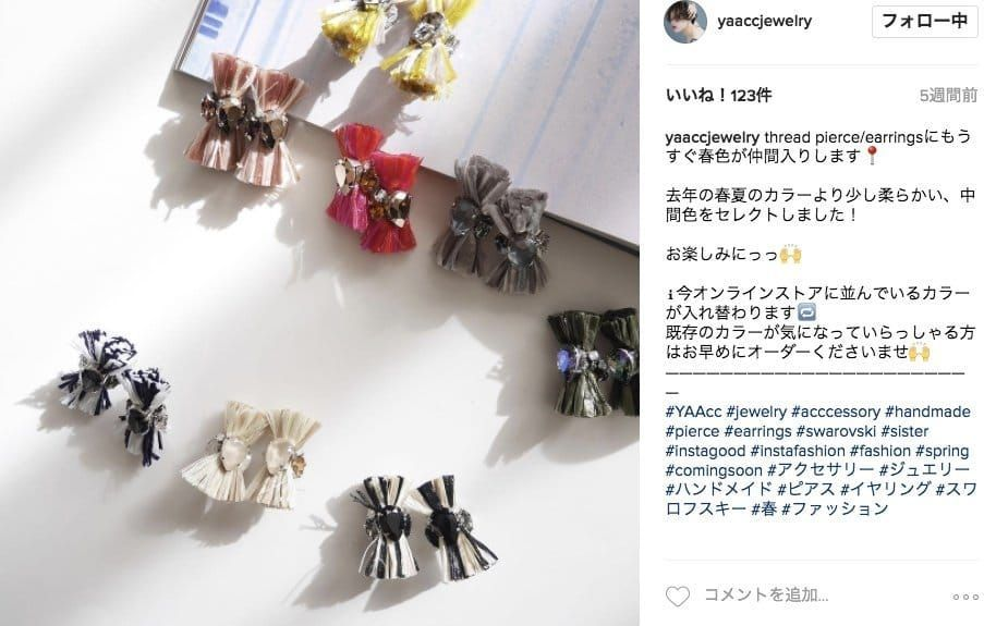Y.A.AccさんのInstagram投稿