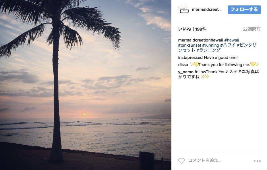 MERMAID CREATION HAWAIIさんのInstagram投稿
