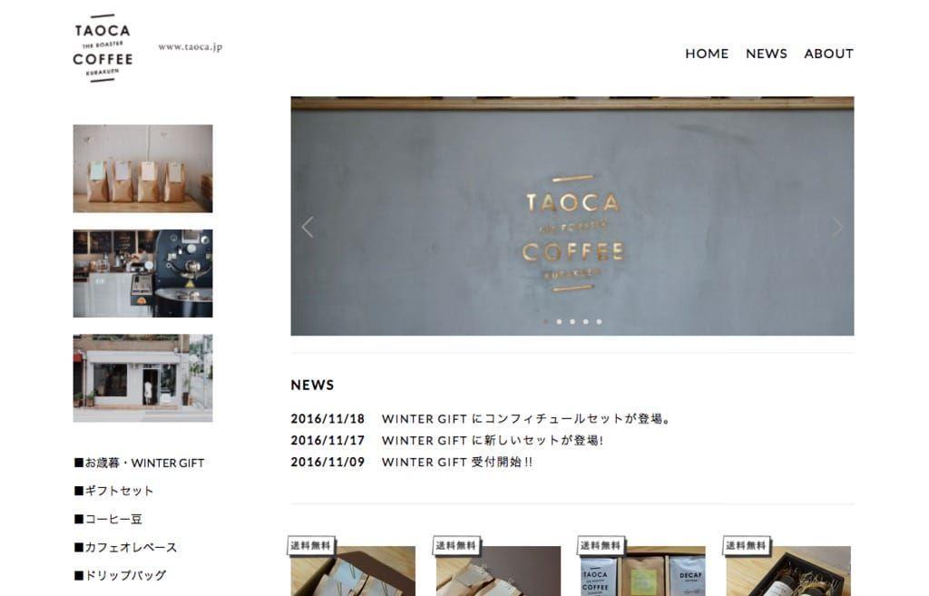 TAOCA COFFEEのSTORES.jpページ