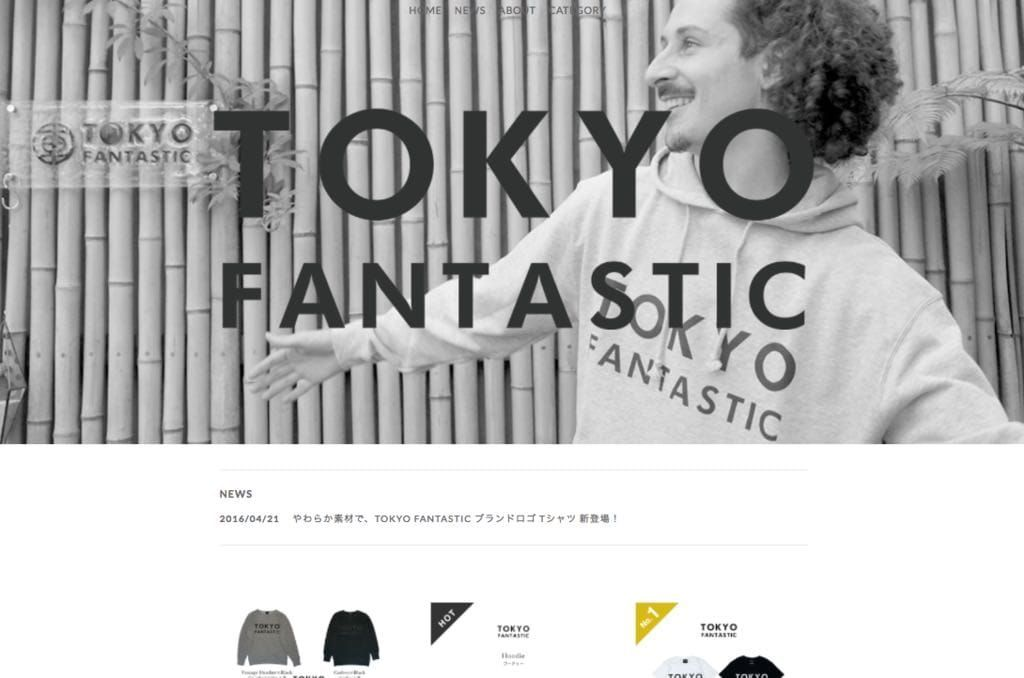TOKYO FANTASICのSTORES.jpページ