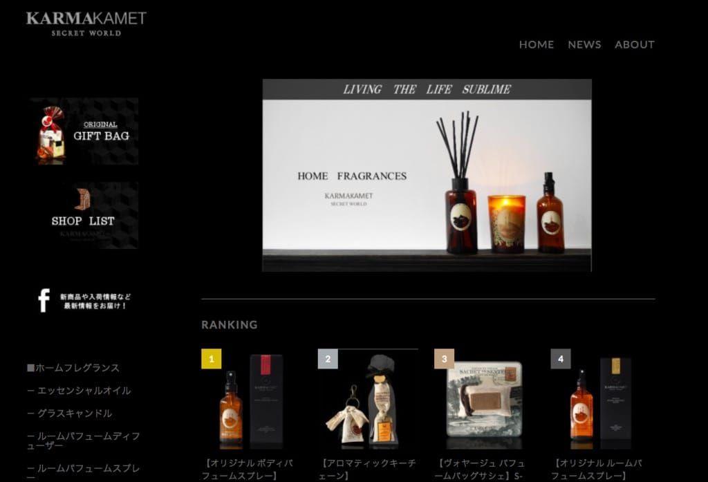 KARMAKAMET ONLINE SHOPのSTORES.jpページ