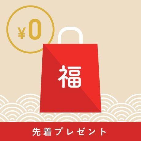 f:id:storesblog:20180129134240j:plain