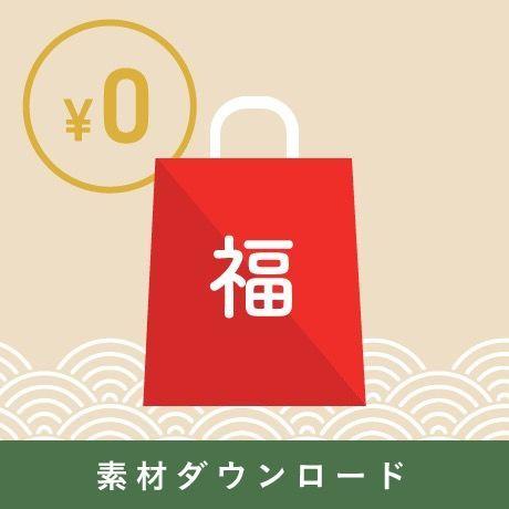 f:id:storesblog:20180129134342j:plain