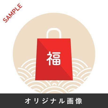 f:id:storesblog:20180129134357j:plain
