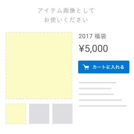 f:id:storesblog:20180129134424j:plain