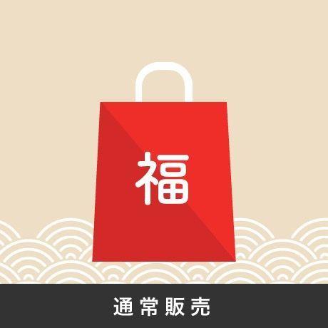 f:id:storesblog:20180129134441j:plain