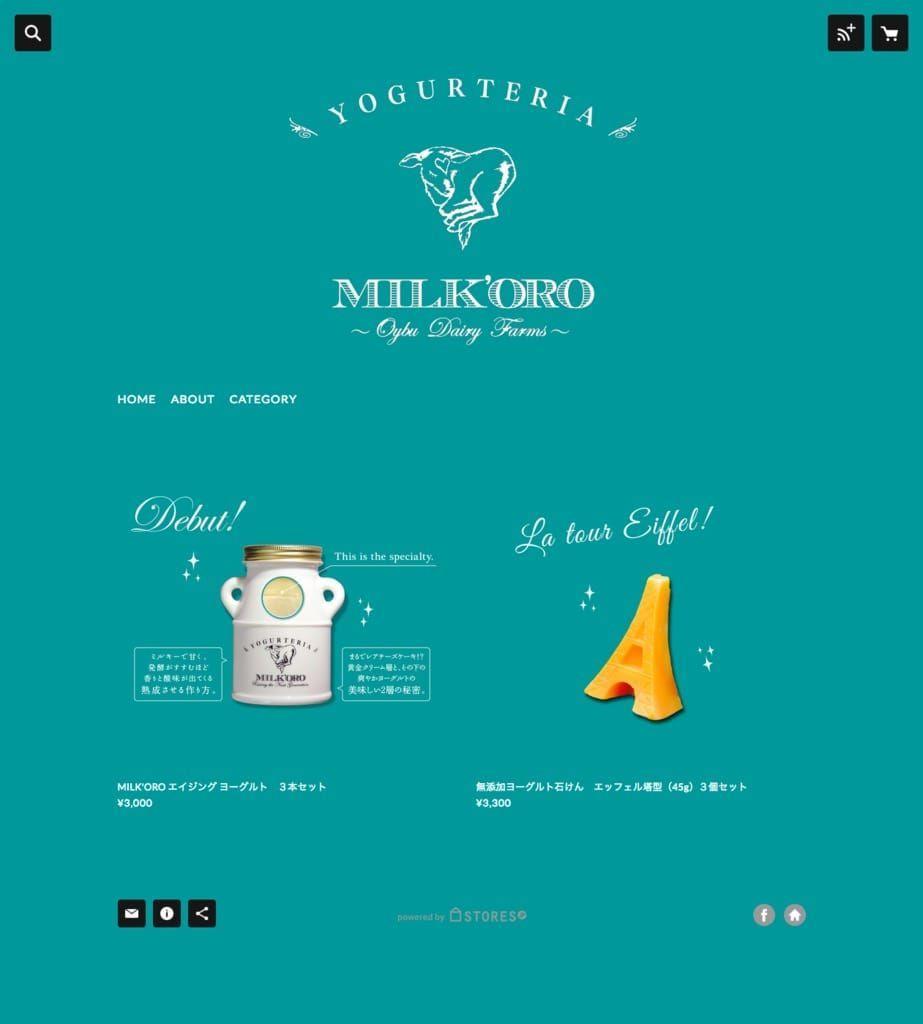 MILK'OROのSTORES.jpページ