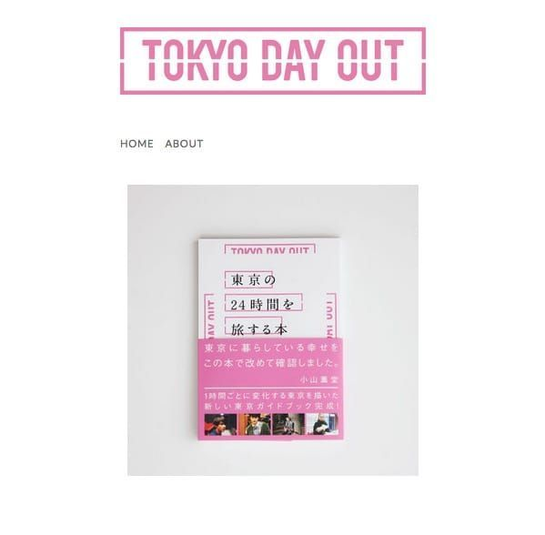 TOKYO DAY OUTのSTORES.jpページ