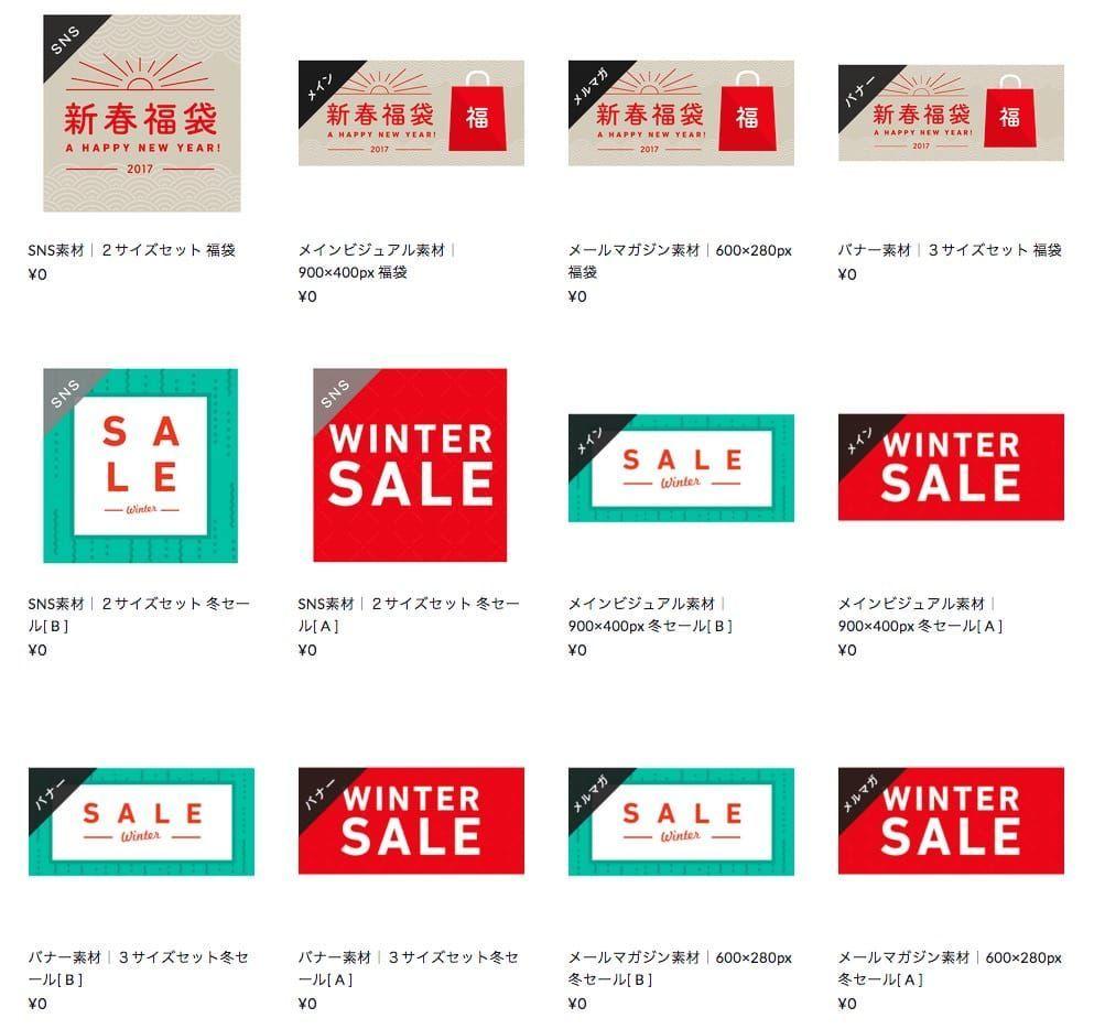 f:id:storesblog:20180129143351j:plain