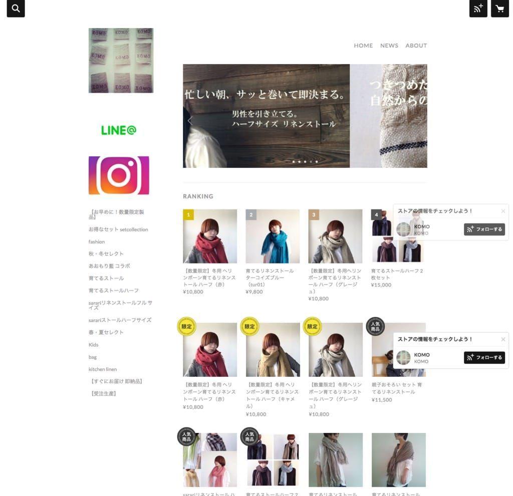 f:id:storesblog:20180129145028j:plain