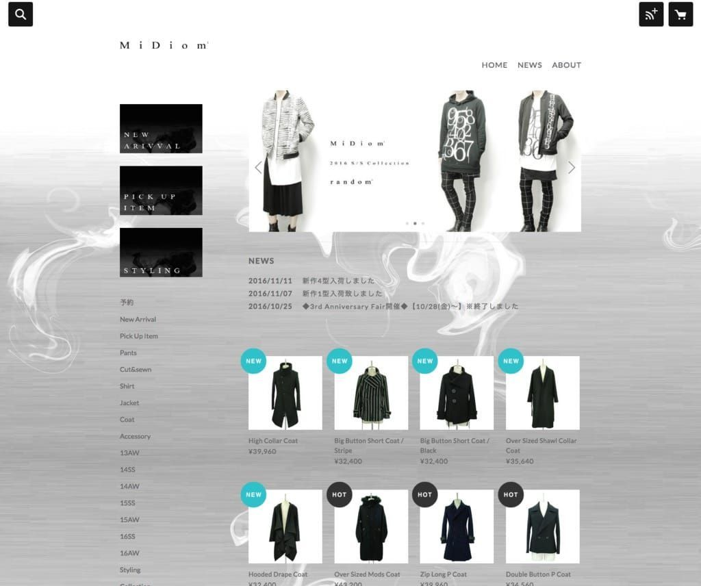 f:id:storesblog:20180129145103j:plain