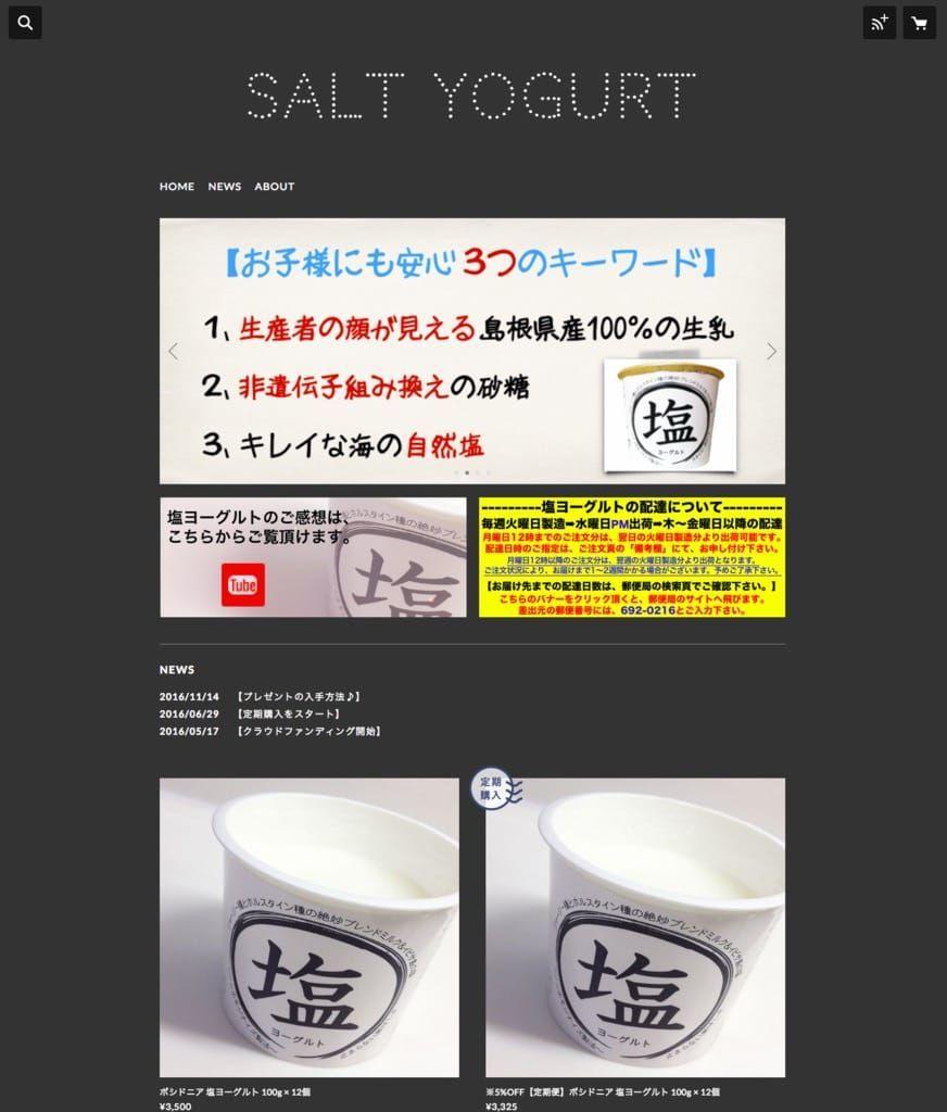f:id:storesblog:20180129145143j:plain