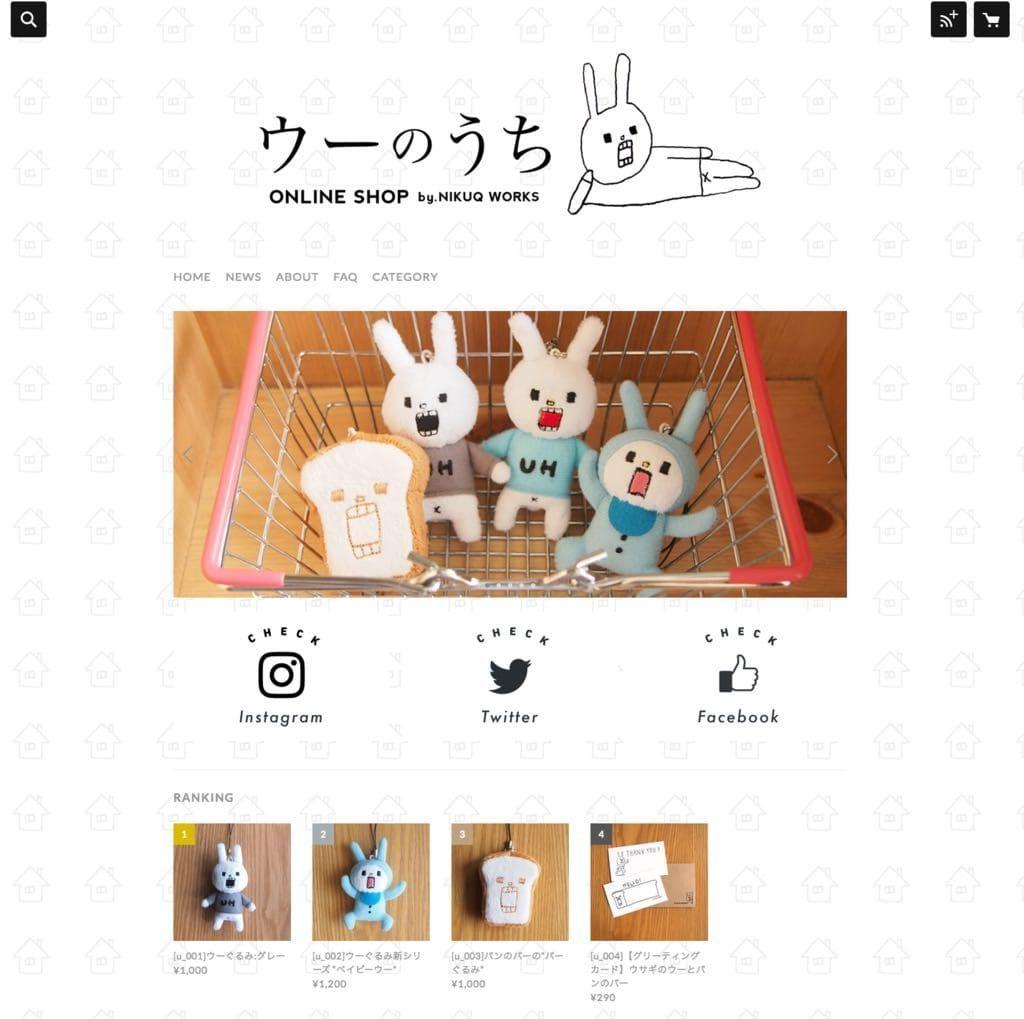 f:id:storesblog:20180129145219j:plain