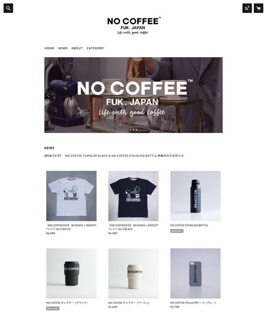 NO COFFEEのSTORESページ